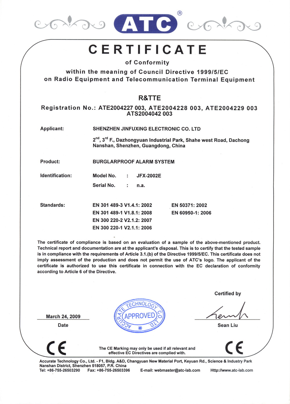 Shenzhen Security Group Qualification Certificate